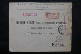 RUSSIE - Enveloppe Commerciale En Recommandé De Pétrograd Pour La France En 1916 Avec Contrôle Postal  - L 68980 - Storia Postale