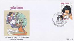 Enveloppe FDC 3922 Bande Dessinée BD Yoko Tsuno Maasmechelen - FDC
