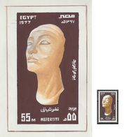 Egypt - 1977 - Artwork - Hand Painted - Post Day - ( Nefertiti, Ikhnaton's Wife ) - Egypt