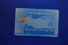 Bryansk. Russia Map. 30 Un. 9XXXXXX - Rusland