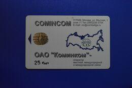 COMINCOM. 25 Un. - Rusland