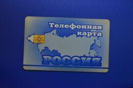 Tolyatti. Russia Map. 60 ЕД. - Rusland