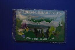 Baikonur Cosmodrome (closed City). 50 Un. MINT - Russia