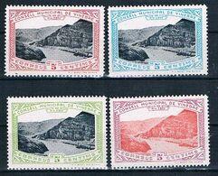 ESPAÑA VINEBRE (TARRAGONA ) FESOFI 1/4** MNH** - 1931-50 Ungebraucht
