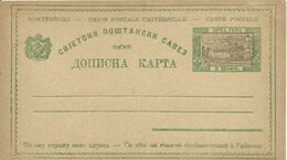 1897 Postkarte Carte Postale Cetinje - Montenegro