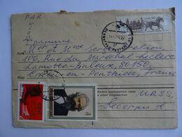 Carte Double Et Lettre Timbrées TBE - 1923-1991 USSR