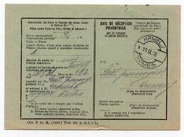1938  KINGDOM, SLOVENIA, KRMELJ TO VRSAC, REGISTERED MAIL RECEIPT - 1931-1941 Königreich Jugoslawien