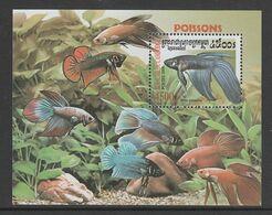 BLOC NEUF DU CAMBODGE - POISSONS : BETTA SPLENDENS N° Y&T 166 - Fishes