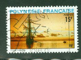 Paysage Marin / Boat At Sea; Polynésie Française / French Polynesia; Scott # 282; Usagé (3413) - Polinesia Francese