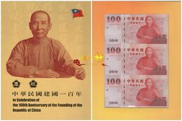 China Taiwan 2011 100yuan UNC Commemorative 3 Sheets With Folder - Taiwan
