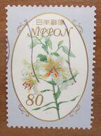 2013 GIAPPONE Fiori Flowers Fleurs Lilium - 80 Y Usato - Gebruikt
