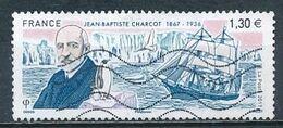 °°° FRANCE 2017 - YT N°5140 °°° - Used Stamps