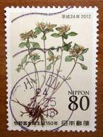 2012 GIAPPONE Fiori Flowers Fleurs  Himekirinso  - 80 Y Usato - Gebruikt