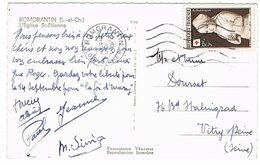 914 CROIX-ROUGE SEUL SUR CPSM ROMORANTIN - 1921-1960: Periodo Moderno