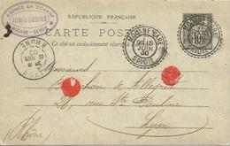 73 - MODANE - Carte Commerciale Entier Postal - Agence En  Douane - Jorio Désiré - Modane