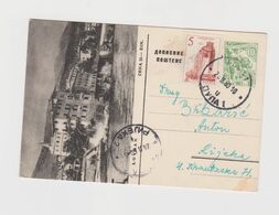 YUGOSLAVIA  Postal Stationery LOVRAN - Interi Postali