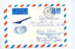 Devant De Lettre Entiere 16 Portrait Illustré Avion Tupolev - 1970-79