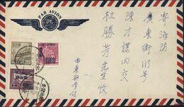 Chine YT 838 + 843 + 880 CAD Chine + Dos Bilingue Canton Et Hai Phong Haïphong Vietnam Viet Nam 10 4 1952 Par Avion - 1949 - ... República Popular