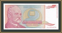 Yugoslavia 500000000000 Dinars 1993 P-137 (137a) UNC - Jugoslavia