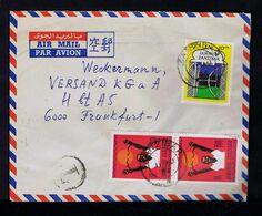 ZAMZIBAR Jam Huri Liberté Racisme ! 1964 Gc5056 - Stamps