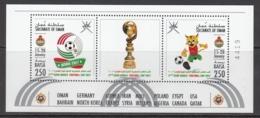 2017  Oman Football CISM Cup Souvenir Sheet MNH - Oman