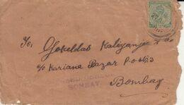 Oman 1916  KG V  Bombay Censor Mark & Label  Muscat  Cover To India  # 27879  D  Inde Indien - Oman