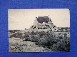Merv Ruins Turkmenia - Turkmenistan