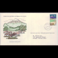 NEW ZEALAND 1978 - FDC-657 Stratford - Covers & Documents