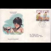 NEW ZEALAND 1981 - B109aFDC- Children - New Zealand