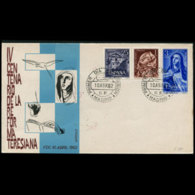 SPAIN 1962 - FDC - 1105-7 Order - 1931-Aujourd'hui: II. République - ....Juan Carlos I