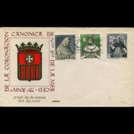SPAIN 1963 - FDC-Coronation - 1931-Aujourd'hui: II. République - ....Juan Carlos I