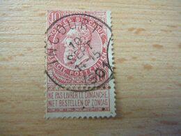 (20.08) BELGIE 1900 Nr 58 Afstempeling INCOURT - 1893-1900 Thin Beard