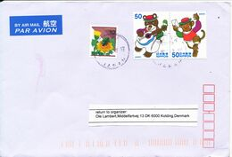 Japan Cover Sent Air Mail To Denmark 11-8-2003 Topic Stamps - Lettres & Documents