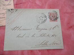 Daguin Double Jumele Gare De Soissons Sur Entier Postal Enveloppe Mouchon - Storia Postale