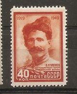 Russia Soviet Union RUSSIE URSS1949 Covil War   MH - Nuovi