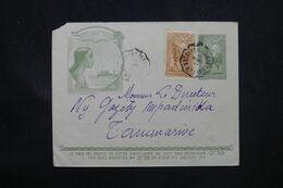 MADAGASCAR - Entier Postal Type Galliéni + Complément Pour Tananarive En 1941, Oblitération Ambulant - L 69100 - Covers & Documents