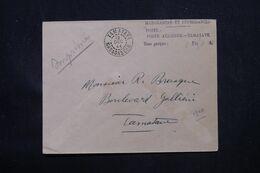 MADAGASCAR - Griffe De La Taxe De La Poste Aérienne De Tamatave Sur Enveloppe Pour Tamatave En 1944 - L 69102 - Covers & Documents