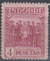 ANDORRA ESPAÑOLA 1929 Nº 25 NUEVO CON CHARNELA (SOMBRAS DEL TIEMPO) - Neufs