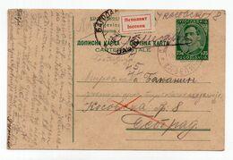 1934 KINGDOM OF YUGOSLAVIA,SERBIA,MUNICIPALITY POST MARK, RETURNED TO SENDER TO  BAGRDAN, STATIONERY CARD,USED - Ganzsachen