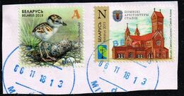 Belarus 2015/8,Michel# 1045, 1229 O - Belarus