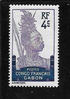 GABON N°35 * TB SANS DEFAUTS - Nuovi