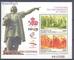 Guinea Equatorial 1992 Mi Bl 322 MNH ( ZS6 GUEbl322 ) - Summer 1992: Barcelona