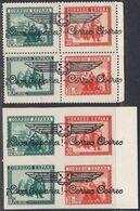 1938.  * Edifil: EMISIONES LOCALES PATRIOTICAS: BURGOS 98/99 - Nationalistische Ausgaben