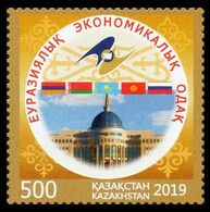 2019Kazakhstan 11295 Years Of The Eurasian Economic Union6,00 € - Kasachstan