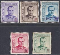 1938. */º Edifil: BENEFICENCIA NE14/18. NO EMITIDA - Wohlfahrtsmarken