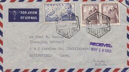 1950-CARTA-Edifil: 944, 1027(2). LA CIERVA Y CASTILLO DE LA MOTA. BARCELONA A EEUU. Llegada - 1931-Heute: 2. Rep. - ... Juan Carlos I