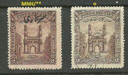 INDIA HAIDARABAD (Hyderabad) State 1934 Service Stamp Michel 34 MNH + 1931 Michel 30 O - Hyderabad