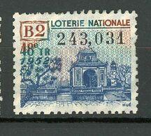 VIGNETTE DE BILLET DE LOTERIE NATIONALE - 48e Tirage Année 1952 - B2 (HUE) - Erinnophilie