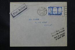 ALGÉRIE - Enveloppe Du 1er Vol Alger / Paris Dans La Journée En 1935 - L 69191 - Briefe U. Dokumente