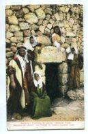 PALESTINE - Bethanie - Tombeau De Lazare - VG Ethnic Etc - Palestine